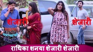 Download Balumama Chya Navan Chang Bhala | 6 August 2019
