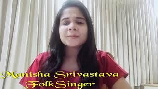-#Manisha Srivastav देश भक्ति गीत स्वतंत्रता दिवस स्पेशल आप चाहें तो अपने सोशल मीडिया पर चला सकते!