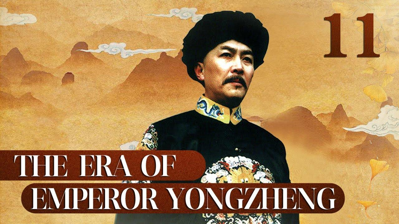 Download [FULL] The Era of Emperor Yongzheng EP.11 | China Drama