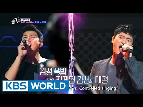 Can Song Jae-hee win two rounds in a row? [Singing Battle / 2016.10.26]