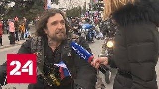 В Севастополе 23 февраля отметили большим митингом - Россия 24