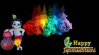 Janmashtami Status 2020|Janmashtami WhatsApp Status Video|Krishna New Status 2020|happy Janmashtami