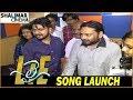 LIE Movie Song Launch || Nithin, Megha Akash, Arjun Sarja || Shailmarcinema