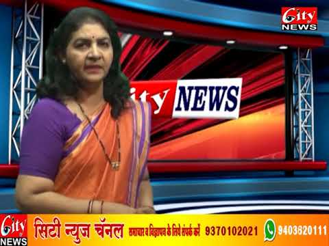 CITY NEWS AMRAVATI 18 04 18 MARATHI NEWS