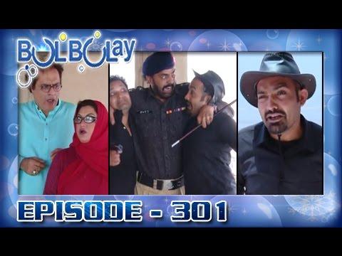 Bulbulay Ep 301 - ARY Digital Drama