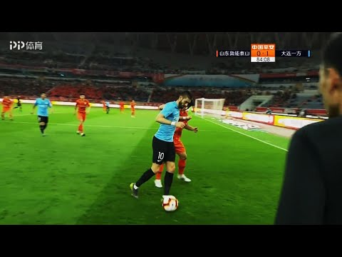 What The Hell Is Carrasco Doing In The Chinese Super League?..