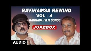Ravihamsa Rewind | Vol 4 | Kannada Super Hit Songs | Ravichandran Hamsalekha Hits