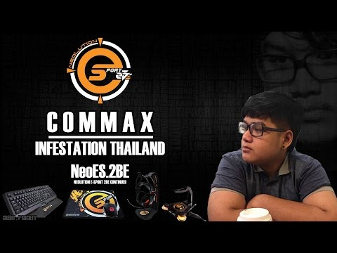 COMMAX - Live infestation[31/3/2559] :: ส่งท้ายเดือน