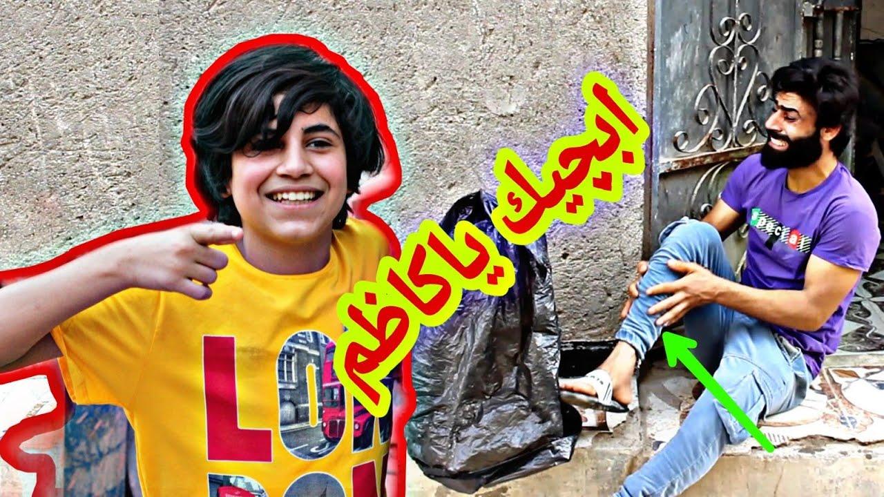 تحشيش //خباثة رضاوي شوفو اصار #كاظم_ميرزا