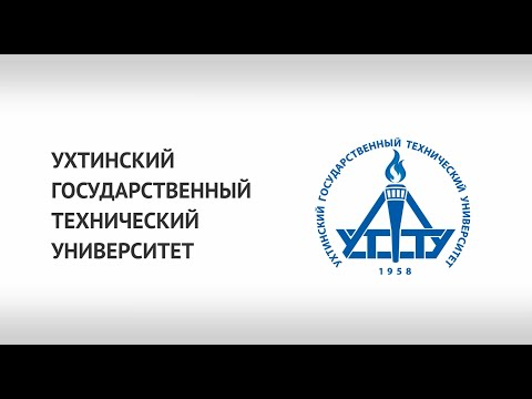 Ukhta State Technical University (promo)