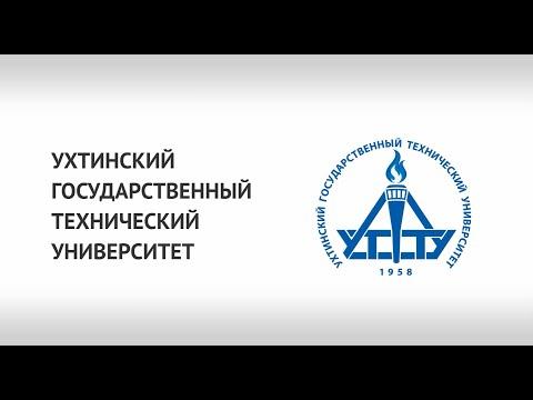 Ukhta State Technical University (promo)