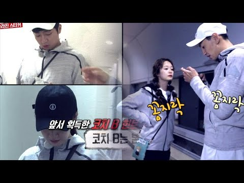 Image of: Korean Running Man Almost Reached 10 Of Ratings With Intense Spy Games In Latest Episode Youtube Running Man Almost Reached 10 Of Ratings With Intense Spy Games In