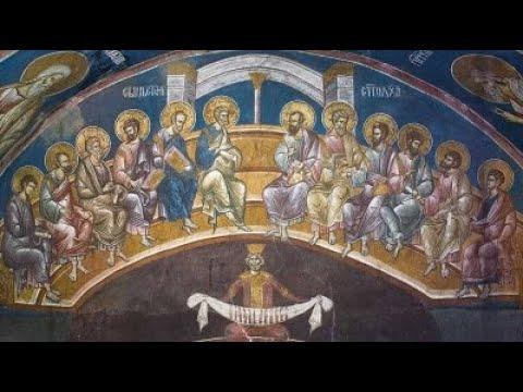 Тропар ♱ Педесетница ♱ Силазак Светог Духа на Апостоле ♱ Света Тројица ♱ Духови