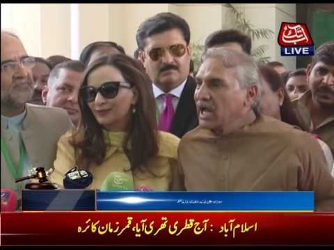PPP Leaders Addresses Press Conference