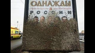 Однажды в России они сделали это... Отборные приколы.