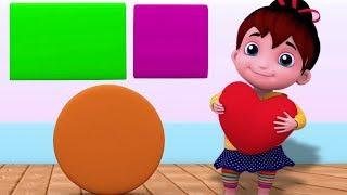 форма песни для детей | детские стишки | узнать формы | Shape Song | Learning For Kids | Kids Rhymes