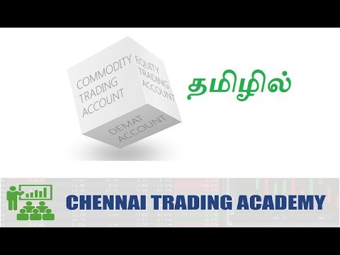 How to open COMMODITY Account in TAMIL