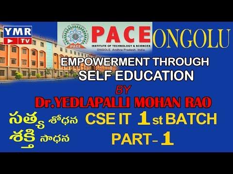 Pace Institute Of Technology Sciences | పేస్ ఇన్స్టిట్యూట్ ఆఫ్ సైన్సు | ఒంగోలు  | Ymr tv