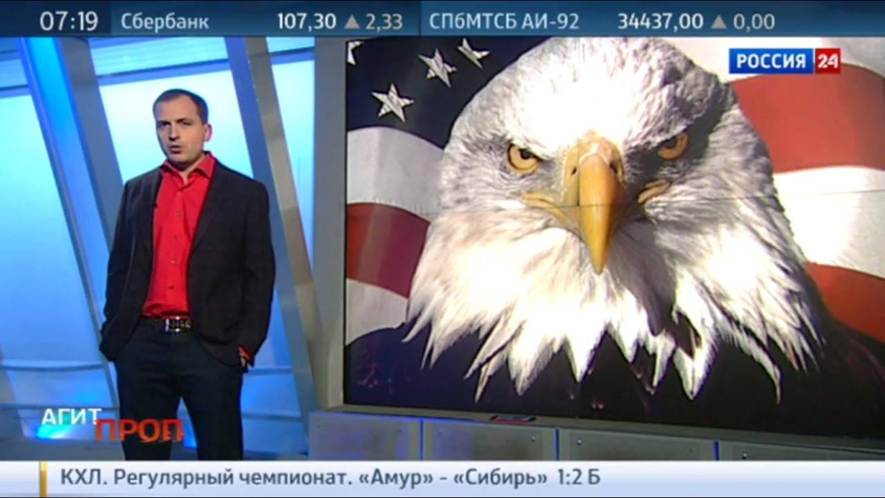 Константин Сёмин. Агитпроп от 21 ноября 2015 года