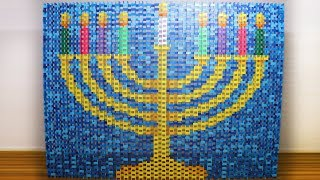 GIANT 6ft. Hanukkah Menorah Made of Dominoes! (Hanukkah E-Card)