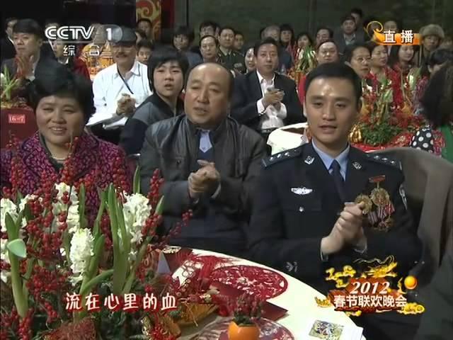 2012 |CCTV春晚  歌曲《我的中国心》张明敏| CCTV春晚