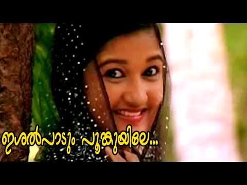 ഇശൽ  പാടും  പൂങ്കുയിലേ ...| Malayalam Mappila Songs | Malayalam Album Songs 2015 [HD]