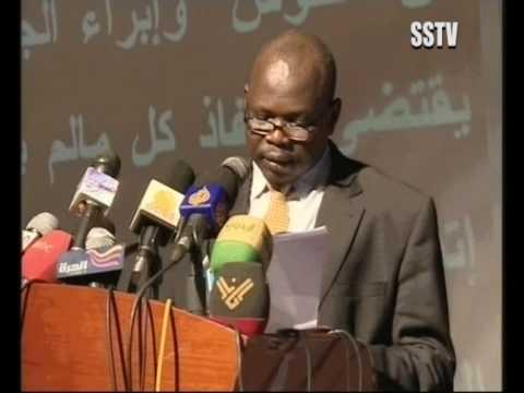 البيان الختامي لمؤتمر جوبا للقضايا المصيرية 1