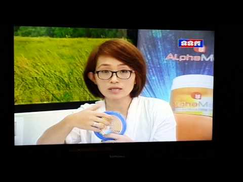 Alphaspin Interview by National TV of Cambodia