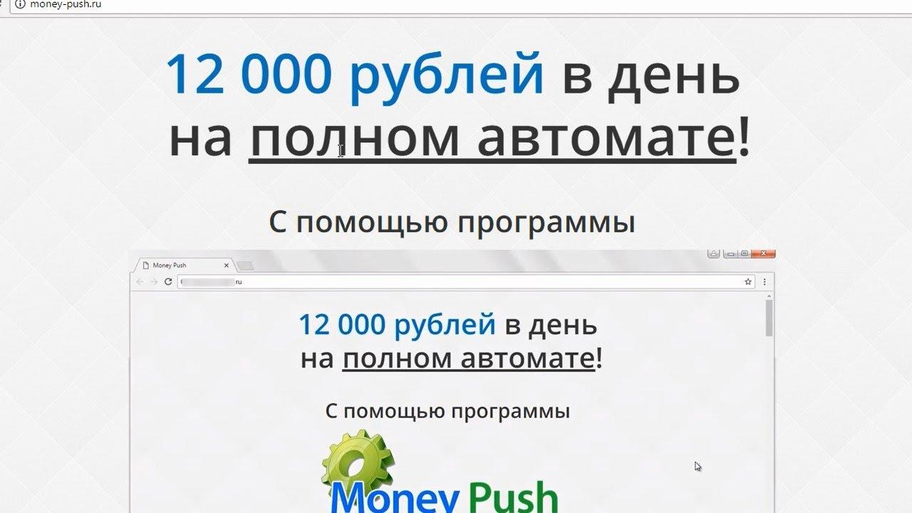 Знакомства 3 рубля в день