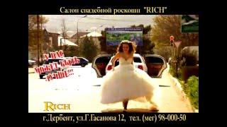 Пышные свадебные платья в Свадебном салоне «Rich»