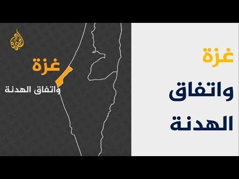 غزة.. 4 عقود من الاحتلال والمقاومة  - نشر قبل 41 دقيقة