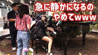【銀座ストリートピアノ】セッション中に他のメンバーが急に演奏を止めるというハプニングwwww thumbnail