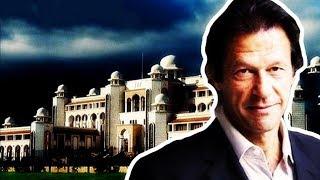INU Islamabad | PM House Converted into Islamabad University