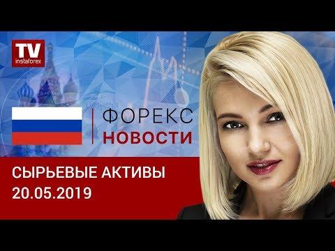 20.05.2019: Решение ОПЕК+ вернуло нефть на максимумы, а рубль замер (BRENT, RUB, USD)