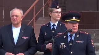 День ветеранов МВД отметили в Серпухове