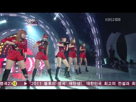 110603 5Dolls - Like This Like That