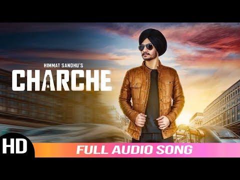 Charche | Himmat Sandhu | Full Audio Song | Latest Punjabi Songs | Folk Rakaat
