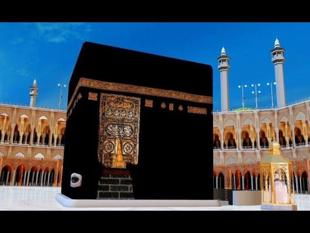 Is Saudi Arabia Dar al-Kufr? - Q&A - Dr. Haitham al-Haddad