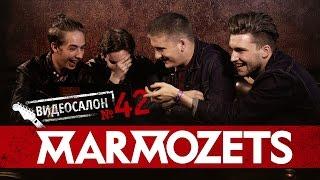 Marmozets смотрят русские клипы (Видеосалон №42)