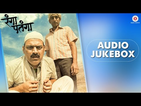 Rangaa Patangaa  Audio Jukebox | Makrand...