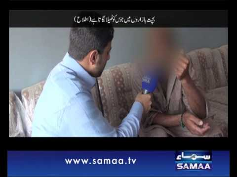 Khufia Operation, 12 April 2015 Samaa Tv