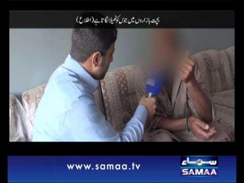 Khufia Operation, 12 April 2015 Samaa Tv