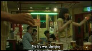 'Instant Swamp' (インスタント沼 - Miki Satoshi - Japan, 2009) English-subtitled trailer