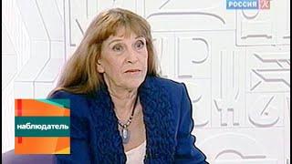 Наблюдатель. Судьба летчика-испытателя Михаила Михайловича Громова