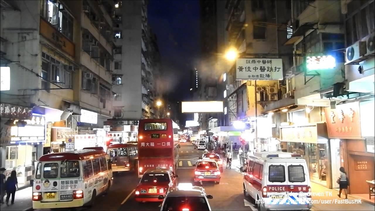 九巴KMB RA340 @ 72 Enviro500 MKII 12m 長沙灣→大埔安祥路 - YouTube