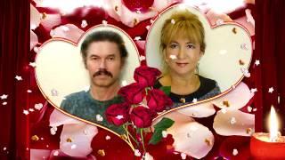 37 лет со дня свадьбы!!!