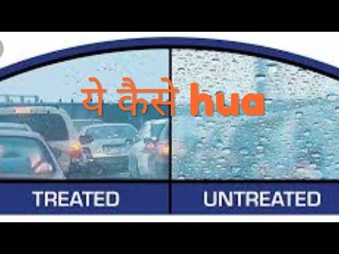 Car Windshield Cleaning & Polishing Tips | Apply Car Wax Polish And See Difference | Hindi