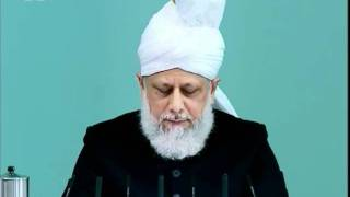 Sindhi Friday Sermon 11 Feb 2011, History of Islam Ahmadiyyat in Indonesia and recent martyrdoms
