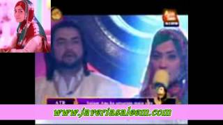 Sahib e Taj wo, Shah e meraj wo naat by Javeria saleem