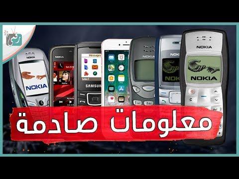 أكثر هواتف مبيعا في العالم | شركات كانت في الصدارة واختفت من السوق #توب_10